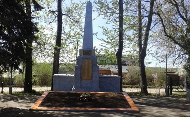 В 2016 году будут благоустроены памятники и воинские захоронения