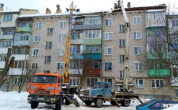 Следственный комитет: за нечищеные крыши тульским коммунальщикам грозит уголовная ответственность