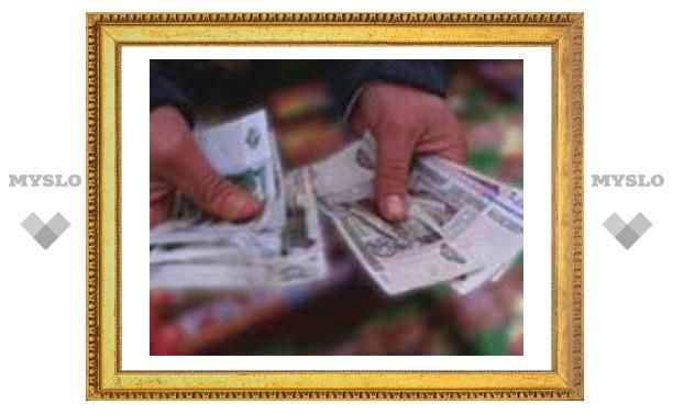 Тулякам вернули долги по зарплате