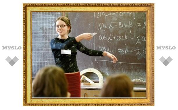 Выплаты молодым преподавателям увеличат на 250 рублей