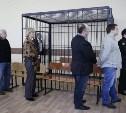 Чиновники-коррупционеры из Донского вышли на свободу по УДО