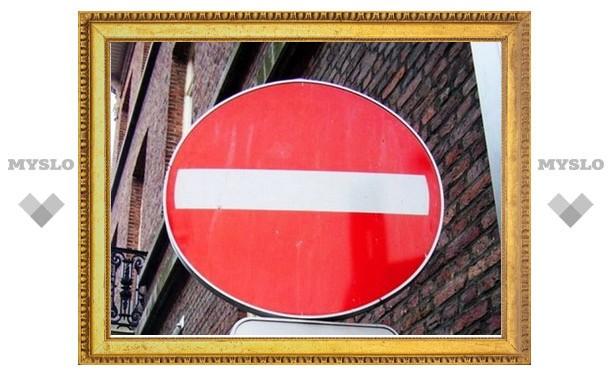 19 июня в Туле могут перекрыть дороги