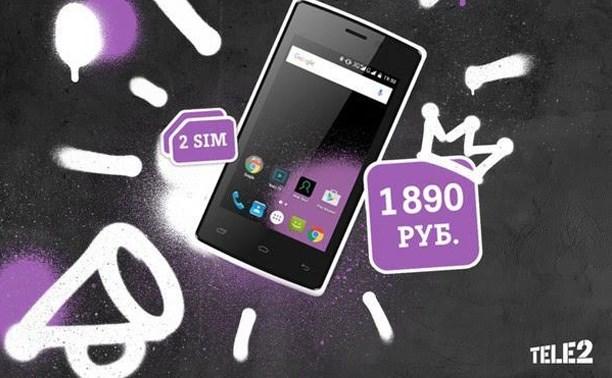 Компания Tele2 выпустила собственный смартфон