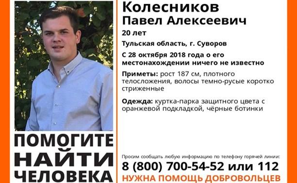 В Суворове пропал 20-летний парень