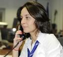 Филиал «Тулэнерго» напоминает о телефонах горячей линии