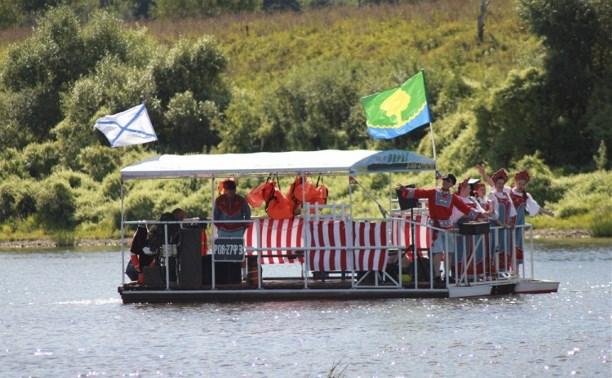 В Алексинском районе состоялся Фестиваль Великих путешественников