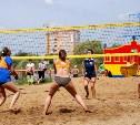 В Центральном парке пройдет турнир по пляжному волейболу