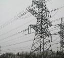 ООО «Новое Энергетическое Партнёрство»: отчёт за ноябрь 2015 года