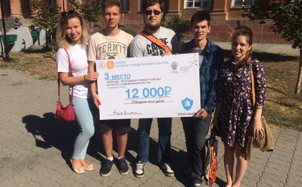 Тульская студентка завоевала бронзу Всероссийского инженерного фестиваля
