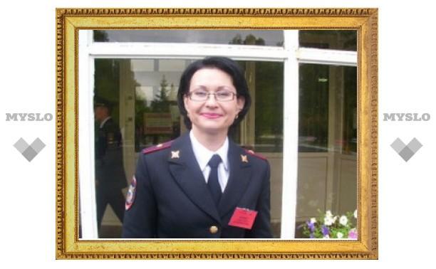 Сотрудница тульской полиции стала пятой на Всероссийском конкурсе профмастерства
