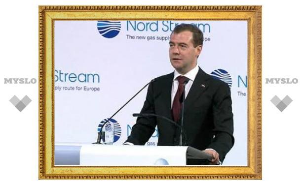 """Медведев и Меркель официально открыли """"Северный поток"""""""