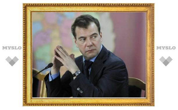 Медведев распорядился изменить закон об игорном бизнесе