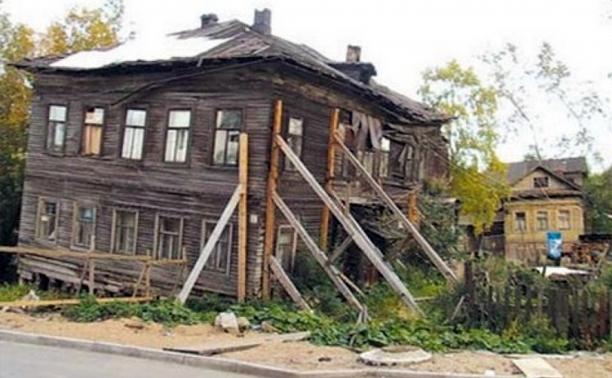 Собственников ветхих домов в центре Тулы будут штрафовать