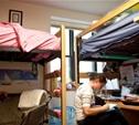 Плата за общежитие в вузе не будет превышать 5% от стипендии