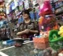 Рейд Myslo: делают ли в тульских магазинах скидки по УЭК?