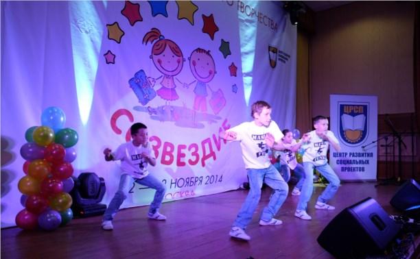 Тульские сироты станцевали хип-хоп на Всероссийском конкурсе талантов