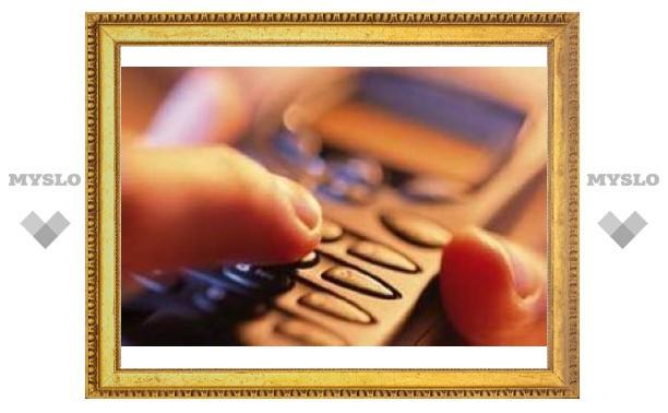 Минкомсвязи отказало приставам в доступе к телефонам должников