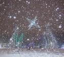 Тулу накроет сильный снегопад