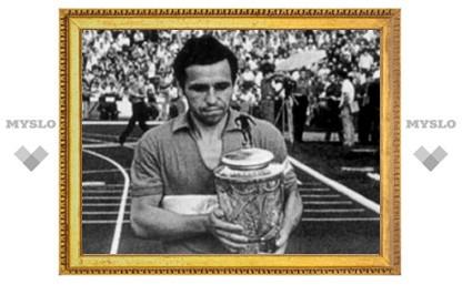 Умер двукратный чемпион СССР по футболу Галимзян Хусаинов