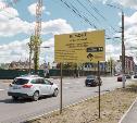 По нацпроекту в Тульской области отремонтируют 144 километра дорог
