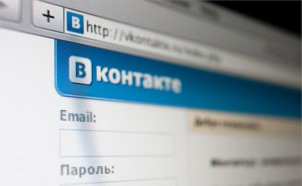 «ВКонтакте» заморозил аккаунты взломанных пользователей «Яндекс.Почты»