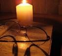 На каких улицах Тулы не будет света 5 октября
