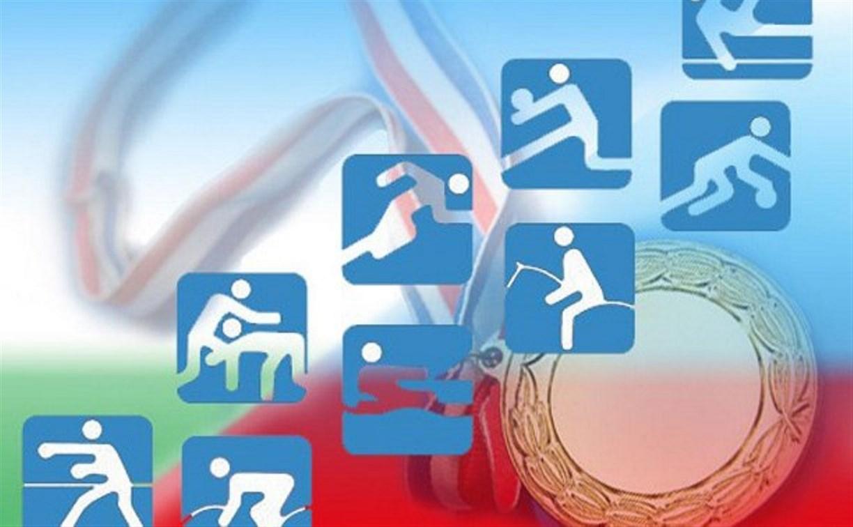 Тульская область стала 27-й в спортивном рейтинге регионов