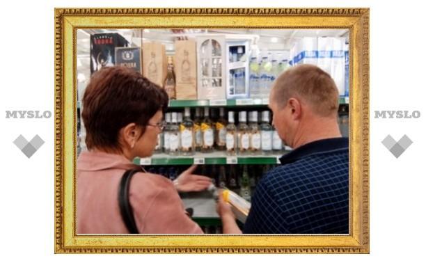 В тульских магазинах изменились цены на водку