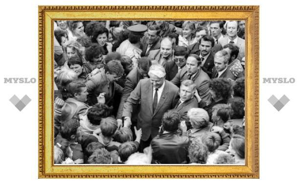 Московский дом фотографии проведет выставки о Ельцине и Горбачеве