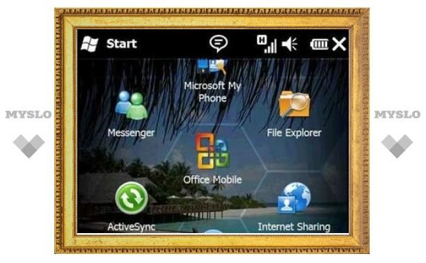 Microsoft не откажется от Windows Mobile 6.5