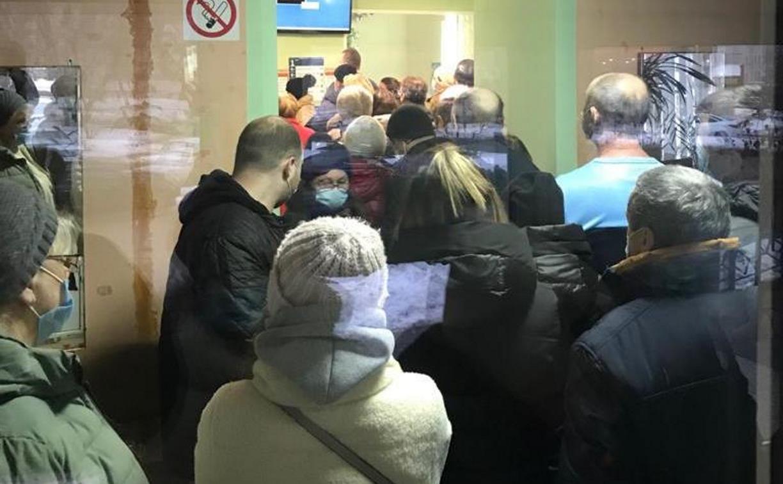 Туляки возмущены огромной очередью в регистратуру городской поликлиники