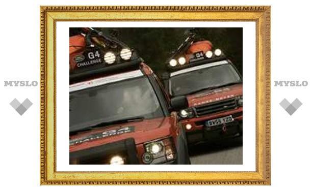 Land Rover: трофи и интрига