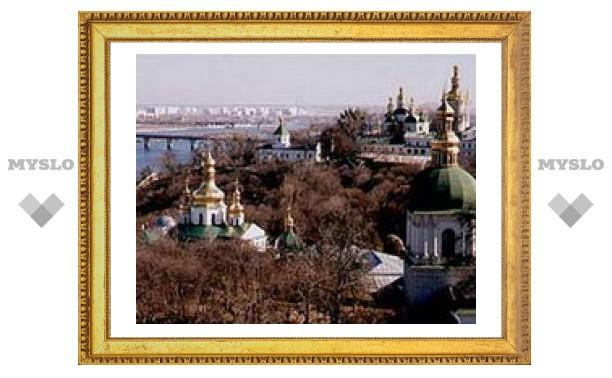 На Украине сформирована делегация на Поместный собор