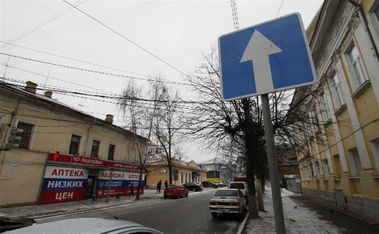 Туляки поддержали введение одностороннего движения на восьми улицах