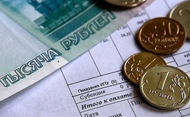 Счёт за коммунальные услуги можно будет не оплачивать