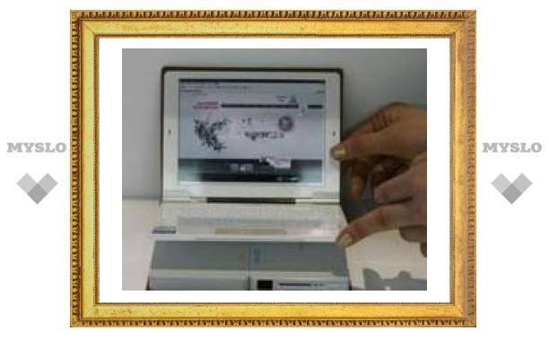 Выпущен компьютер-конструктор для бизнесменов