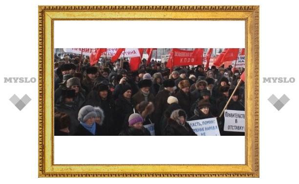 В Туле пройдет митинг протеста