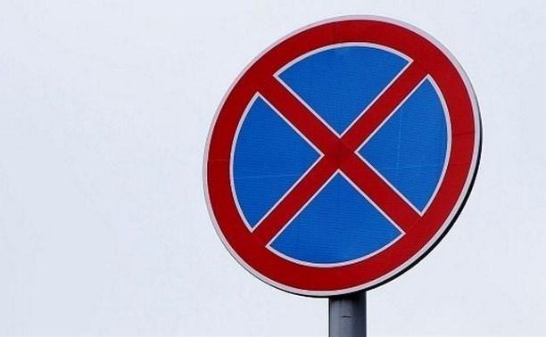 На улице Л. Толстого ограничат парковку автотранспорта
