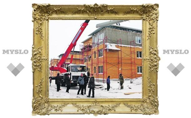Реформа ЖКХ по-новомосковски: Из аварийных домов – в новые квартиры
