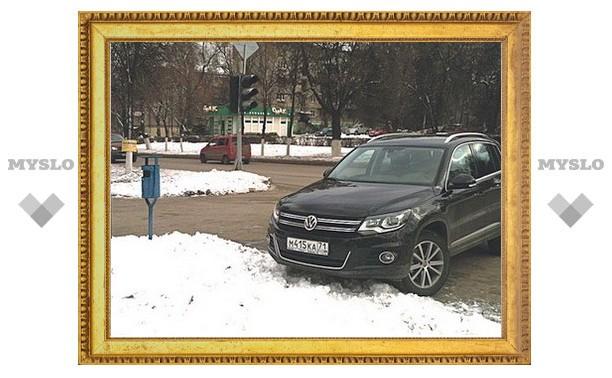 Штраф за парковку в неположенном месте в Туле будет 1500 рублей