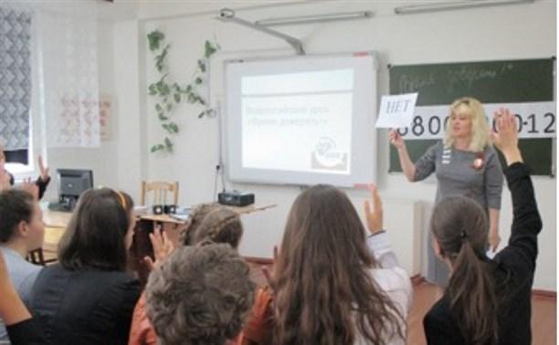 Школьники из Кимовского района стали призёрами Всероссийского конкурса эссе «Время доверять!»