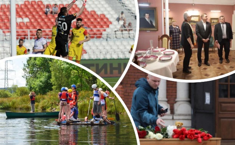 Топ-5 событий недели: трагедия в Казани, 650 млн на детский отдых, сбор предложений в Программу развития, возвращение Гагариных и спасение «Арсенала»
