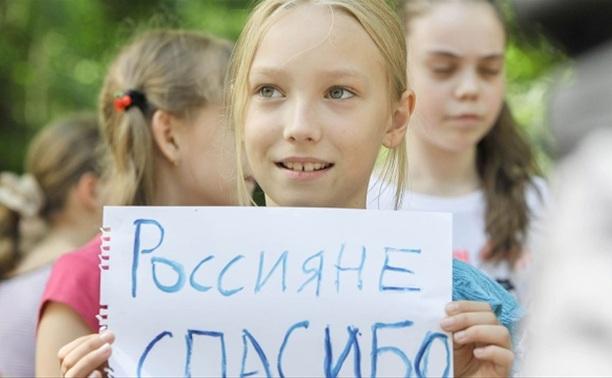 Туляки собрали 14 млн рублей в помощь народу Украины