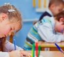 Министерство образования готовится ввести аналог ЕГЭ с 4 класса