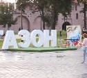 Этим летом тульский «Газон» посетили более 100 тысяч человек