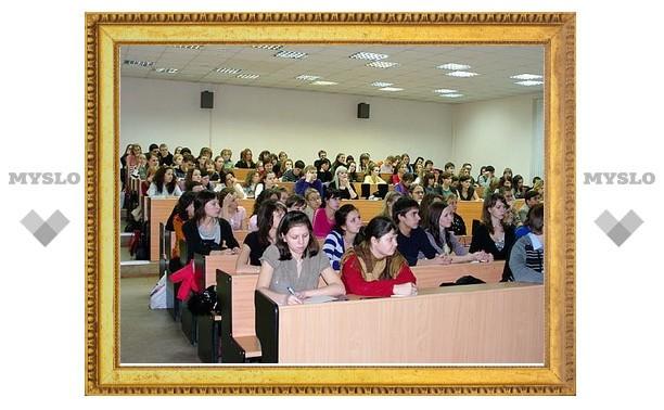 Тульские студенты смогут получать президентскую стипендию