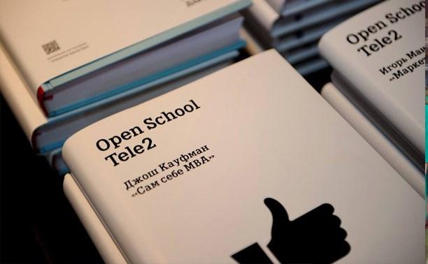 Тульских предпринимателей приглашают в Open School