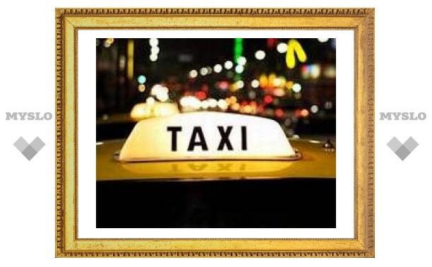 Вот уже 100 лет нас возит такси!