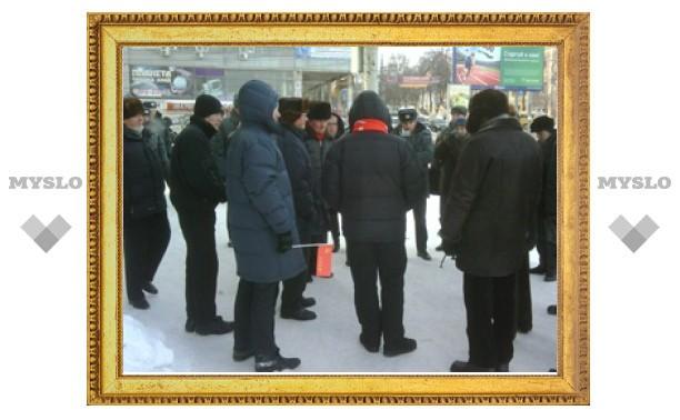 На митинге в Туле 4 февраля присутствуют 20 человек!