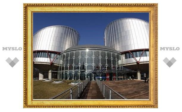 Страсбургский суд удовлетворил иск греко-католиков к правительству Румынии